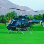 Арендовать Bell 206B3 JetRanger