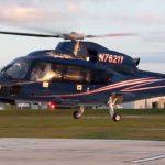 Арендовать Sikorsky S-76D