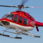 Арендовать Bell 407GX